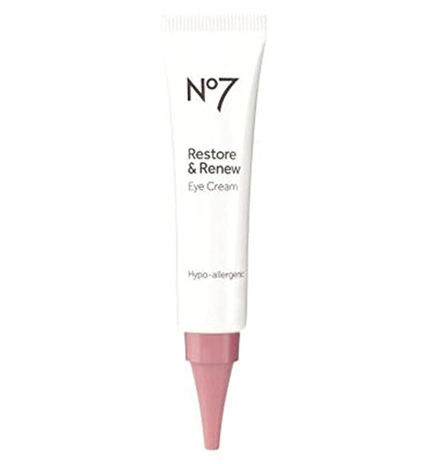 受粉する老人不格好No7復元&アイクリームを更新 (No7) (x2) - No7 Restore & Renew Eye Cream (Pack of 2) [並行輸入品]
