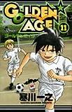 GOLDEN・AGE 11 (少年サンデーコミックス)