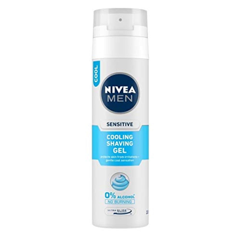 に対応あごひげアイドルNivea Men Sensitive Cooling Shaving Gel 200 ml - 並行輸入品 - ニベアメンセンシティブクーリングシェービングジェル200 ml