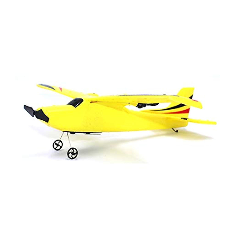 リモートコントロール航空機、2.4G 2チャンネル航空機玩具ヘリコプターインテリジェントEpp ZC - Z50翼飛行機飛行機