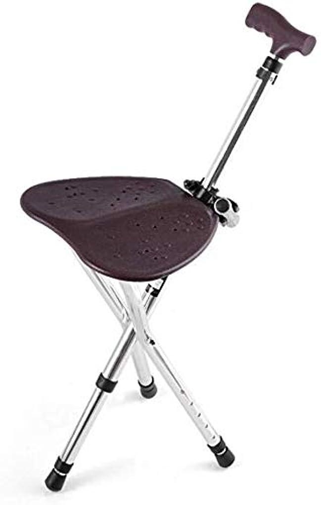 どっち何故なのイタリアの杖スツール調節可能折りたたみ高齢者での使用に適した携帯用座席に固執チェアマッサージ松葉杖を歩きます (色 : Style-1)