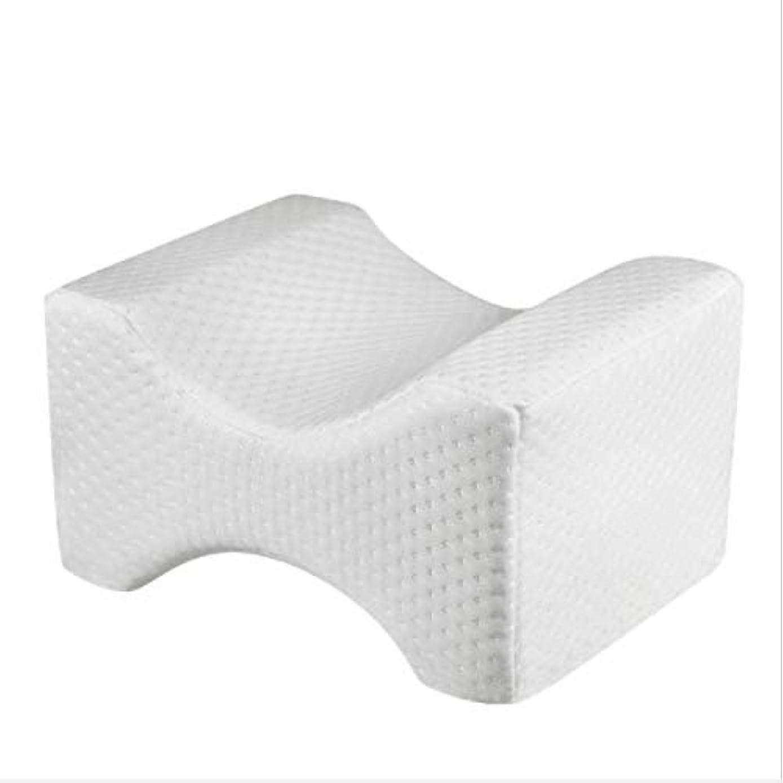 主張する最も遠い封建Intercorey Fdrirect膝枕クリップ足低反発ウェッジ遅いリバウンド低反発綿クランプマッサージ枕妊娠中の女性