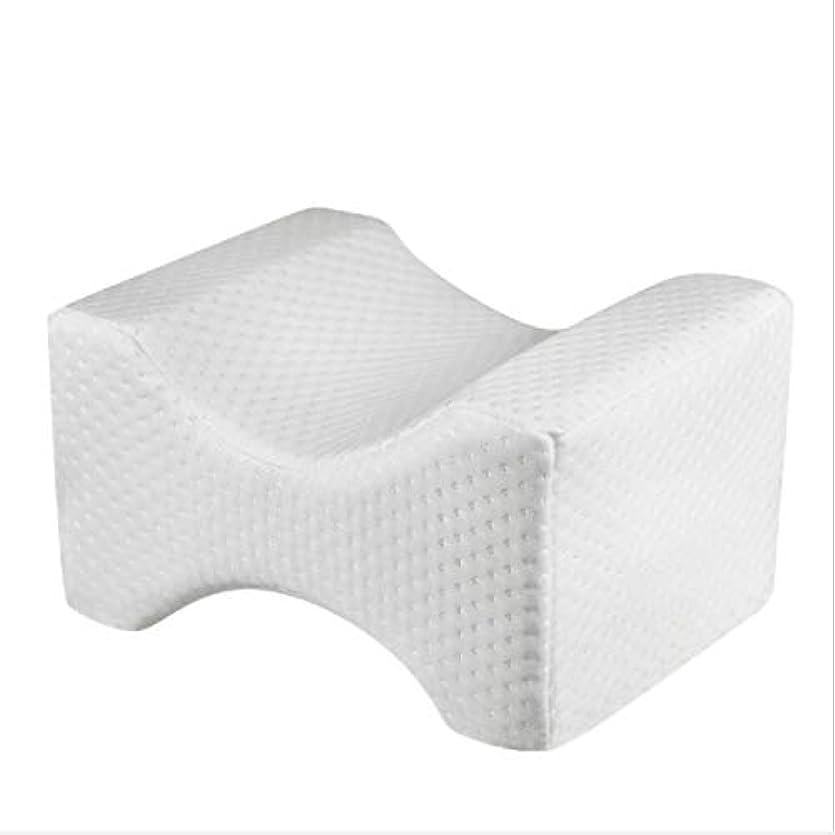 愛人印象座るIntercorey Fdrirect膝枕クリップ足低反発ウェッジ遅いリバウンド低反発綿クランプマッサージ枕妊娠中の女性