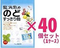 【セット品】龍角散 のどすっきり飴 ミント 80g*40個セット【1ケース】