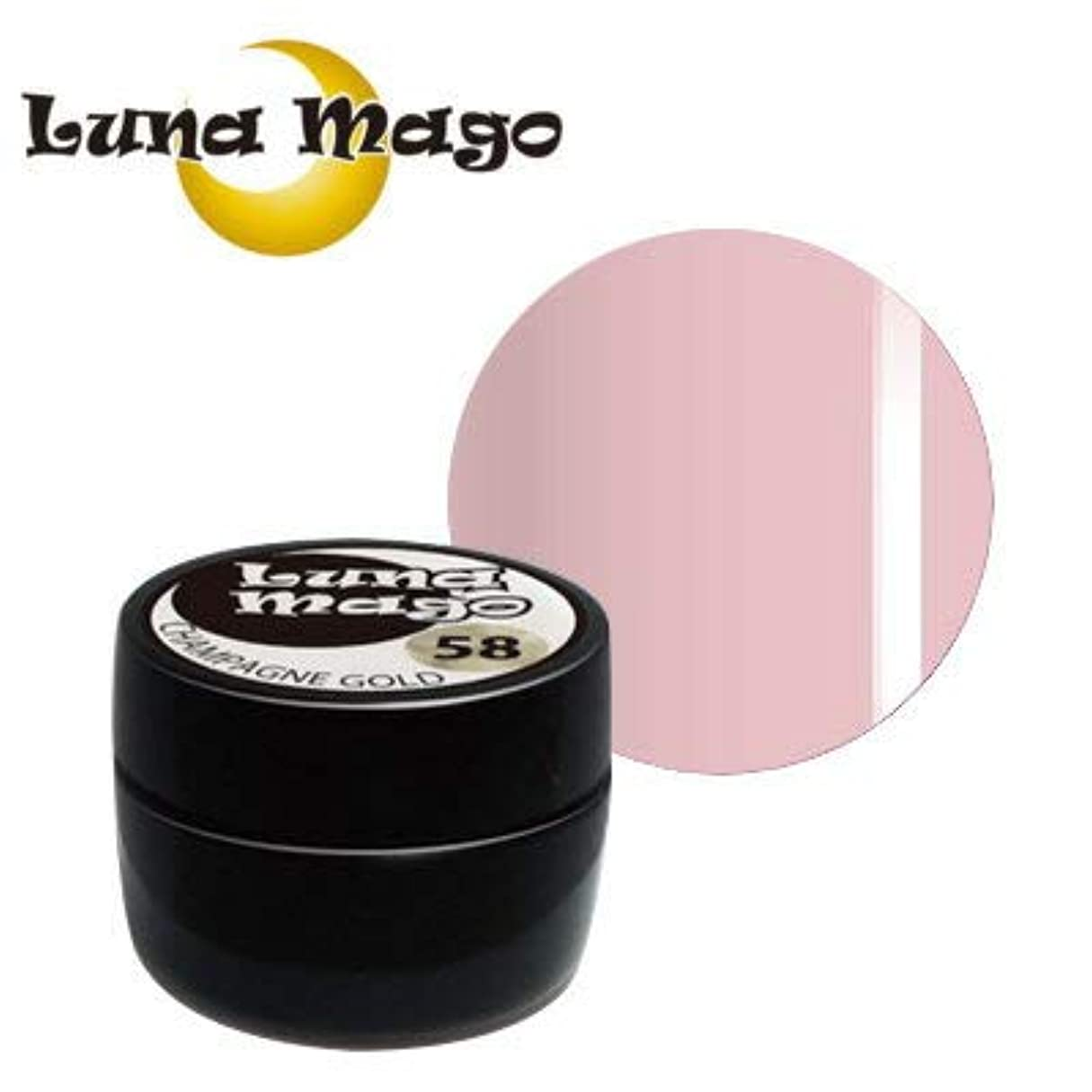 テナント会社短くするLuna Mago カラージェル 5g 012 ピンク