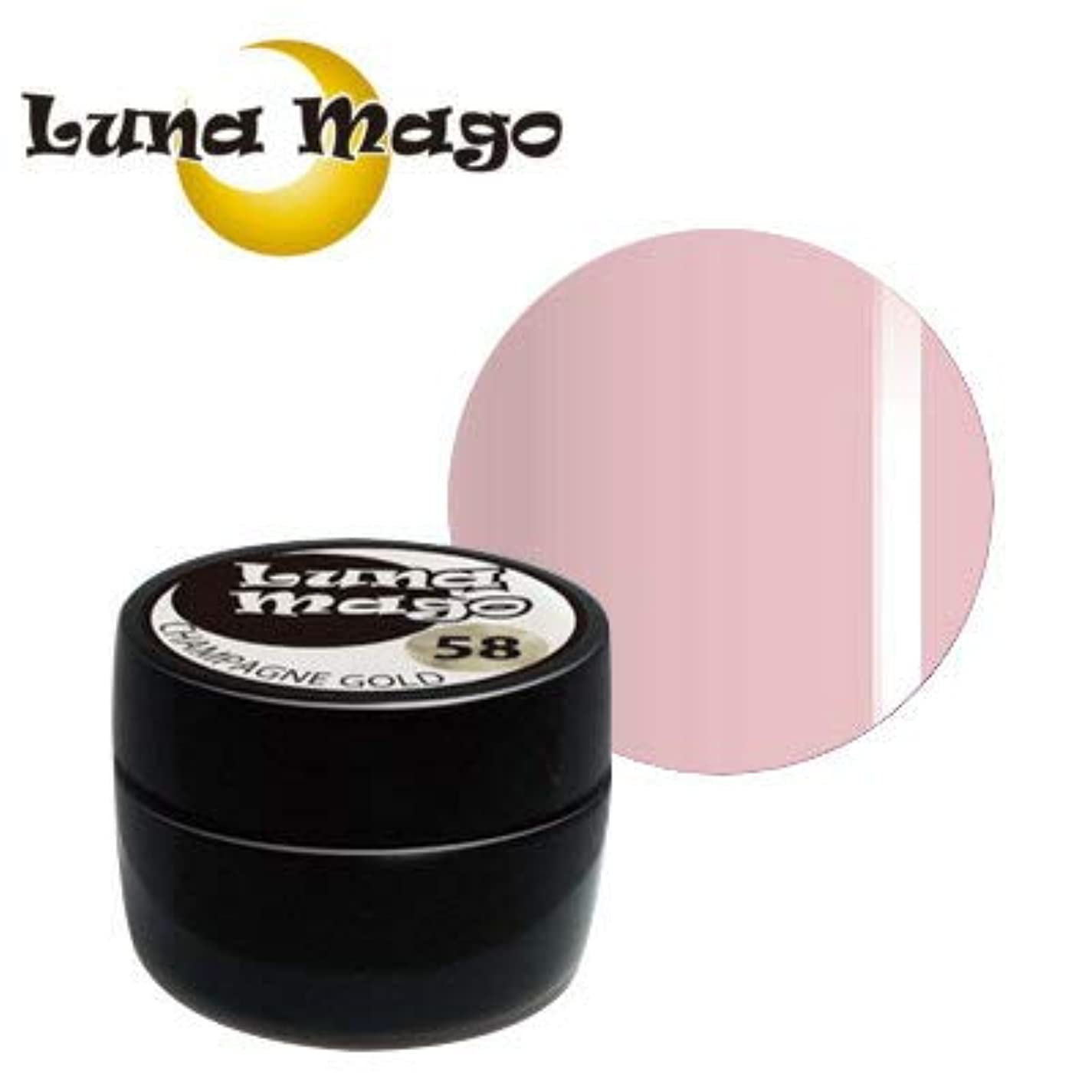 失望させる篭パラメータLuna Mago カラージェル 5g 012 ピンク