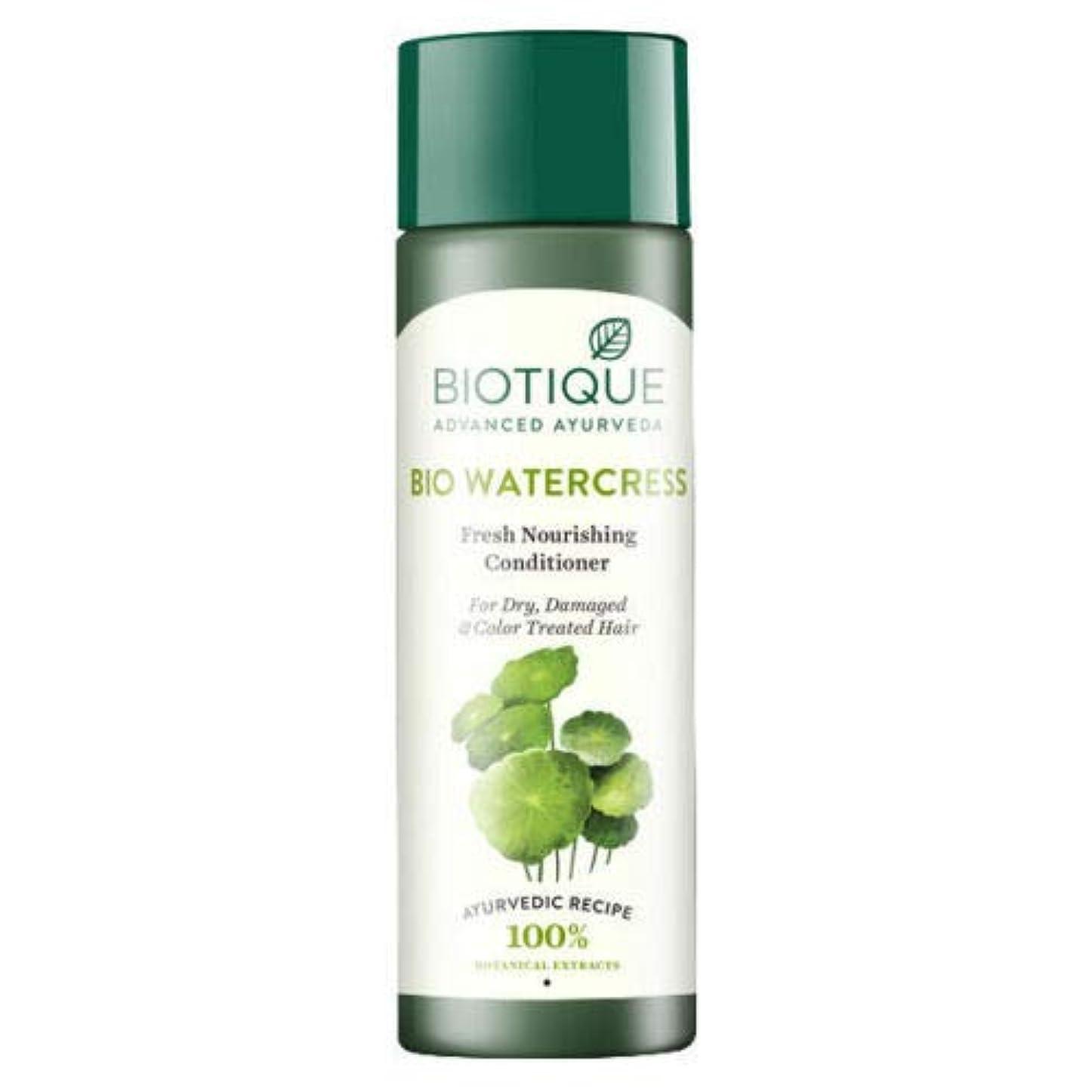 気付く同情道徳Biotique Bio Water Cress Fresh Nourishing Conditioner 120 ml For Damaged Hairs 傷つけられた毛のためのBiotiqueバイオクレソン新鮮な栄養...
