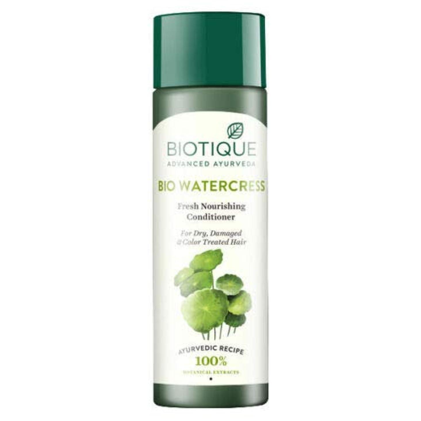 ずるい拒否ステーキBiotique Bio Water Cress Fresh Nourishing Conditioner 120 ml For Damaged Hairs 傷つけられた毛のためのBiotiqueバイオクレソン新鮮な栄養...