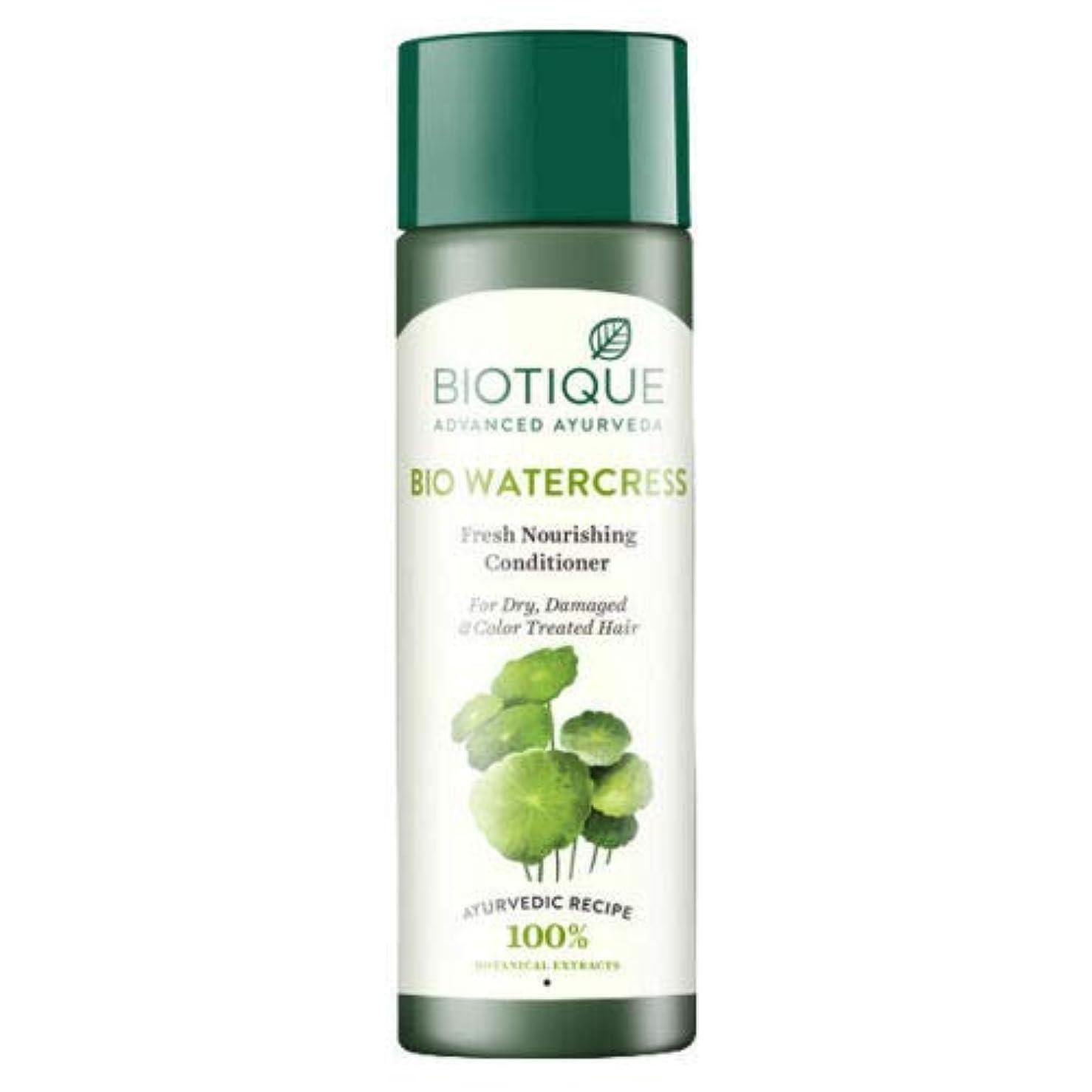 ちょうつがいこれら条約Biotique Bio Water Cress Fresh Nourishing Conditioner 120 ml For Damaged Hairs 傷つけられた毛のためのBiotiqueバイオクレソン新鮮な栄養...