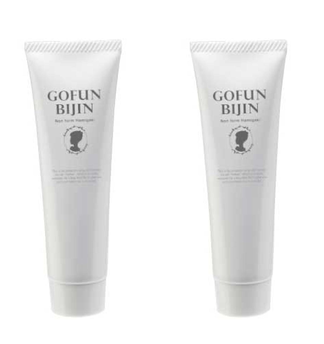涙定期的非公式胡粉美人ハミガキ 2個セット(歯のホワイトニング歯磨き粉 ノンフォームタイプ)