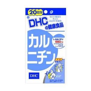 DHC 20日分カルニチン