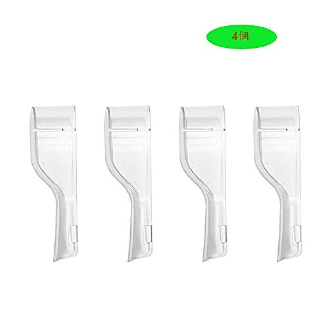 トーン鉄テレビを見るFor SR18 / SR32 / EB30 ブラウン オーラルB 電動歯ブラシ用 替えブラシ互換 スイングブラシ 硬い歯ブラシのヘッドキャップ保護カバー by Kadior