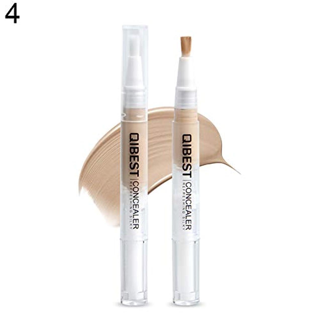 ブル輸血歴史防水防汚液体コンシーラーブロンザーフェイスコレクター蛍光ペン - 4