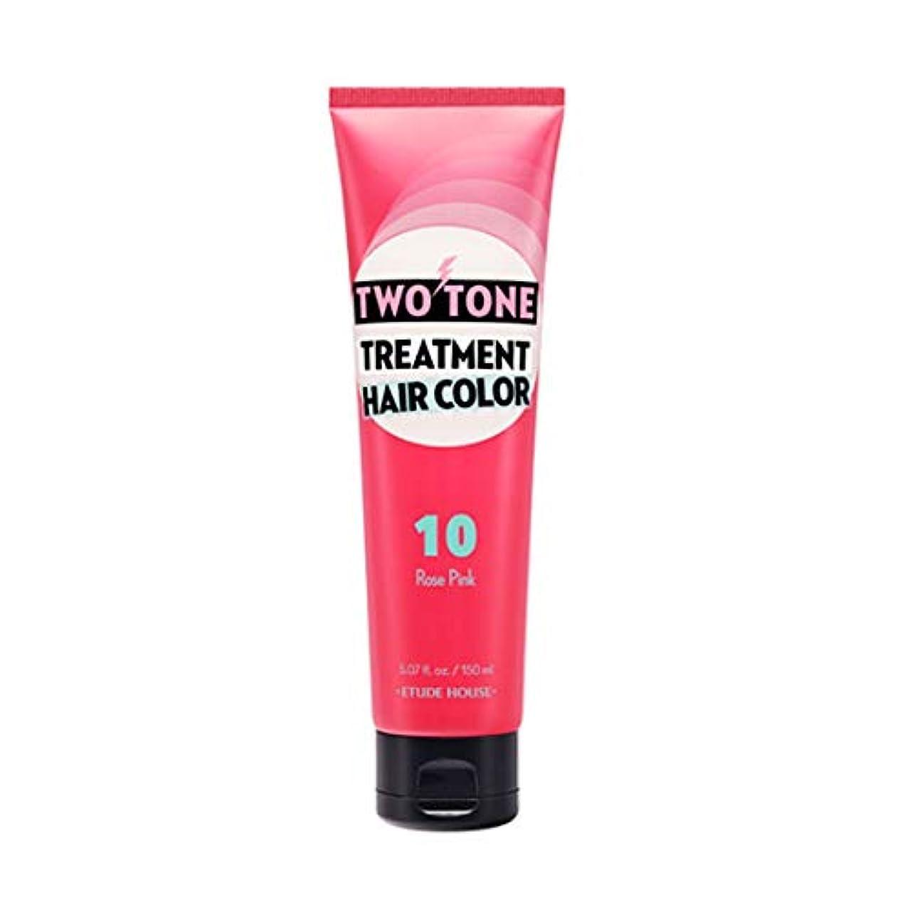 哲学的エール混合ETUDE HOUSE Two Tone Treatment Hair Color (#10 Rose Pink) エチュードハウス ツートントリートメントヘアカラー150ml (#10 ローズピンク)