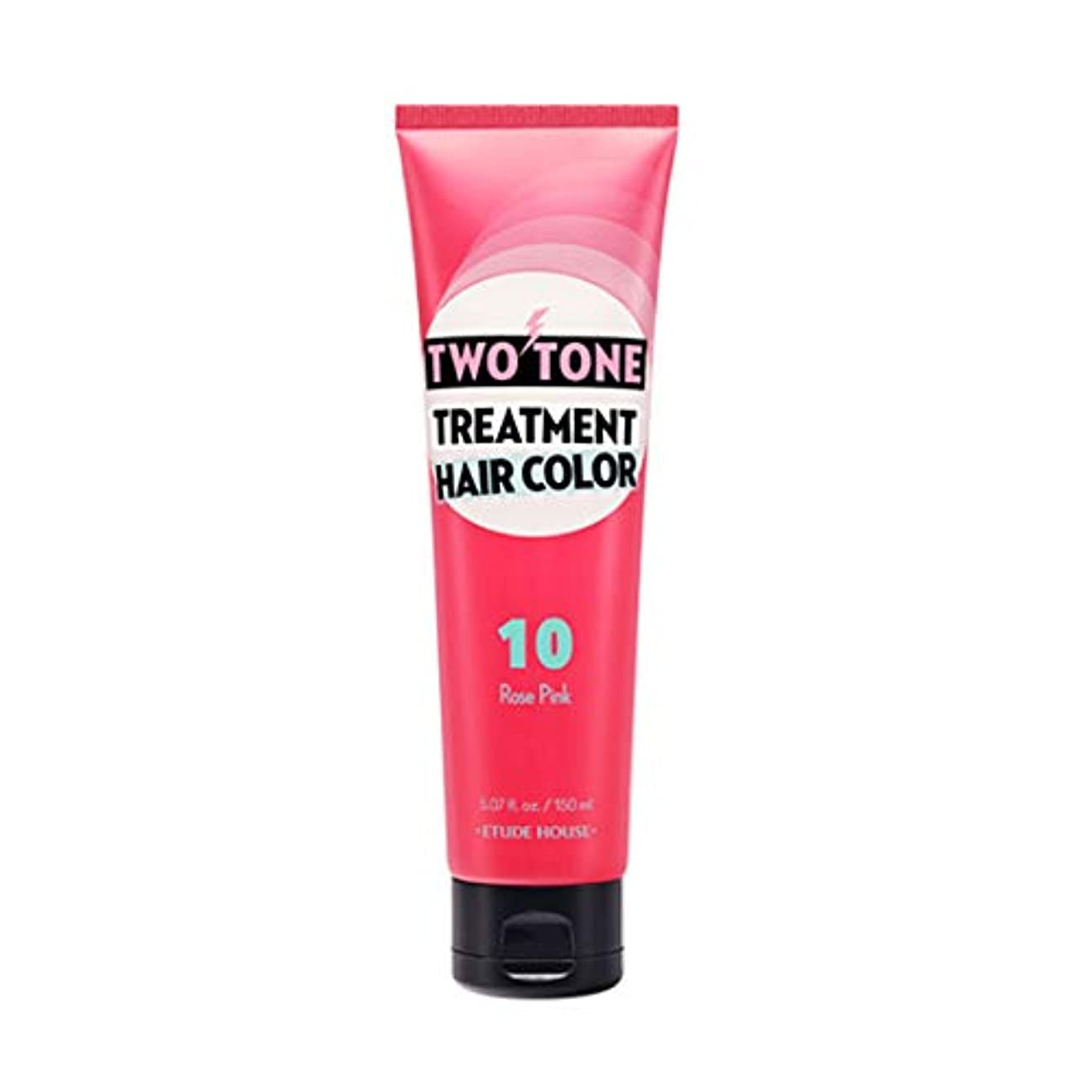 着陸顕微鏡アセンブリETUDE HOUSE Two Tone Treatment Hair Color (#10 Rose Pink) エチュードハウス ツートントリートメントヘアカラー150ml (#10 ローズピンク)