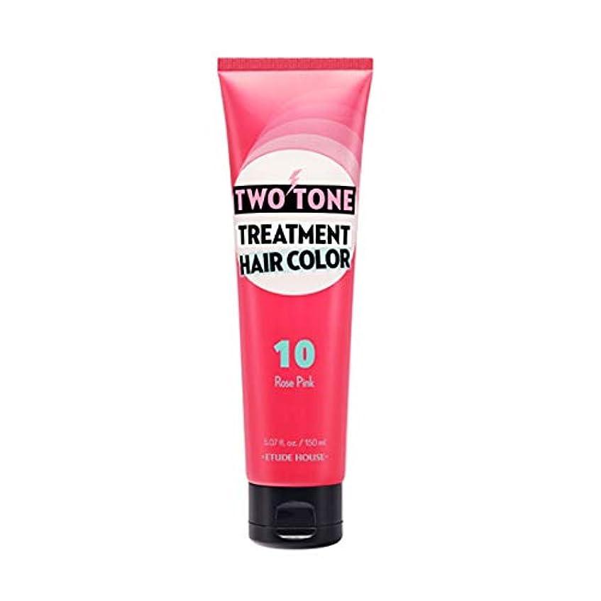 香水祈りチャーミングETUDE HOUSE Two Tone Treatment Hair Color (#10 Rose Pink) エチュードハウス ツートントリートメントヘアカラー150ml (#10 ローズピンク)