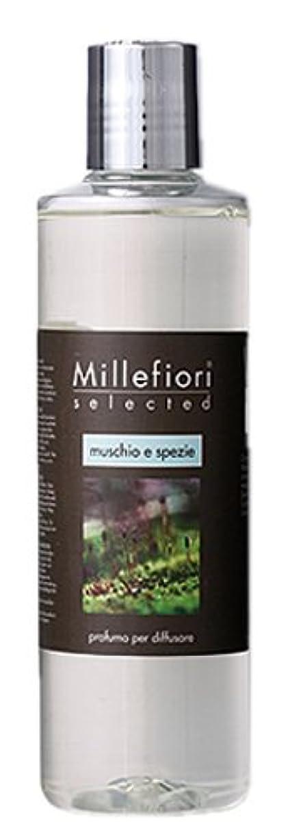Millefiori SELECTED フレグランスディフューザー専用リフィル 250ml ムスク&スパイス SDIF-25-006