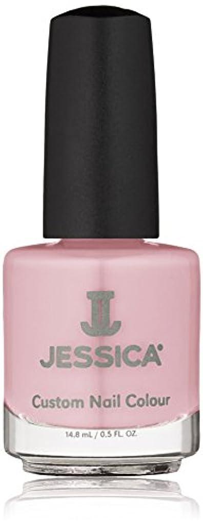 付き添い人含むあなたはJessica Nail Lacquer - Pink Daisy - 15ml/0.5oz