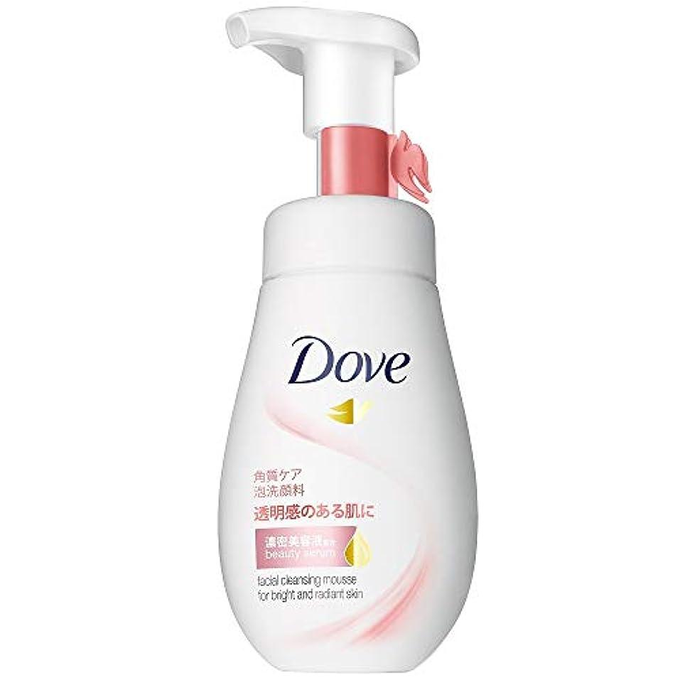イソギンチャク滑りやすい露出度の高いダヴ クリアリニュー クリーミー泡洗顔料