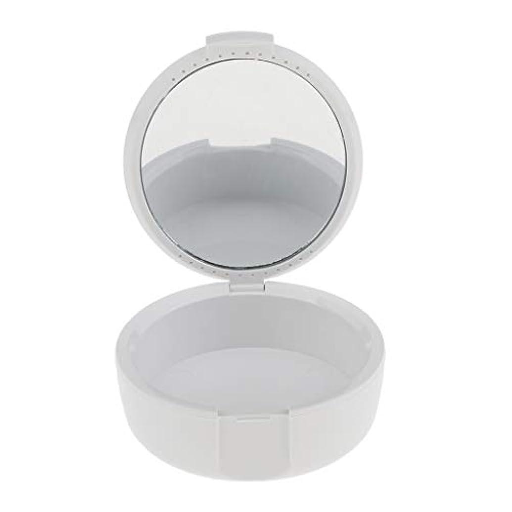 無臭寝室典型的なD DOLITY 義歯ケース マウスガードケース ミラー付き 便利 2色選べ - 白