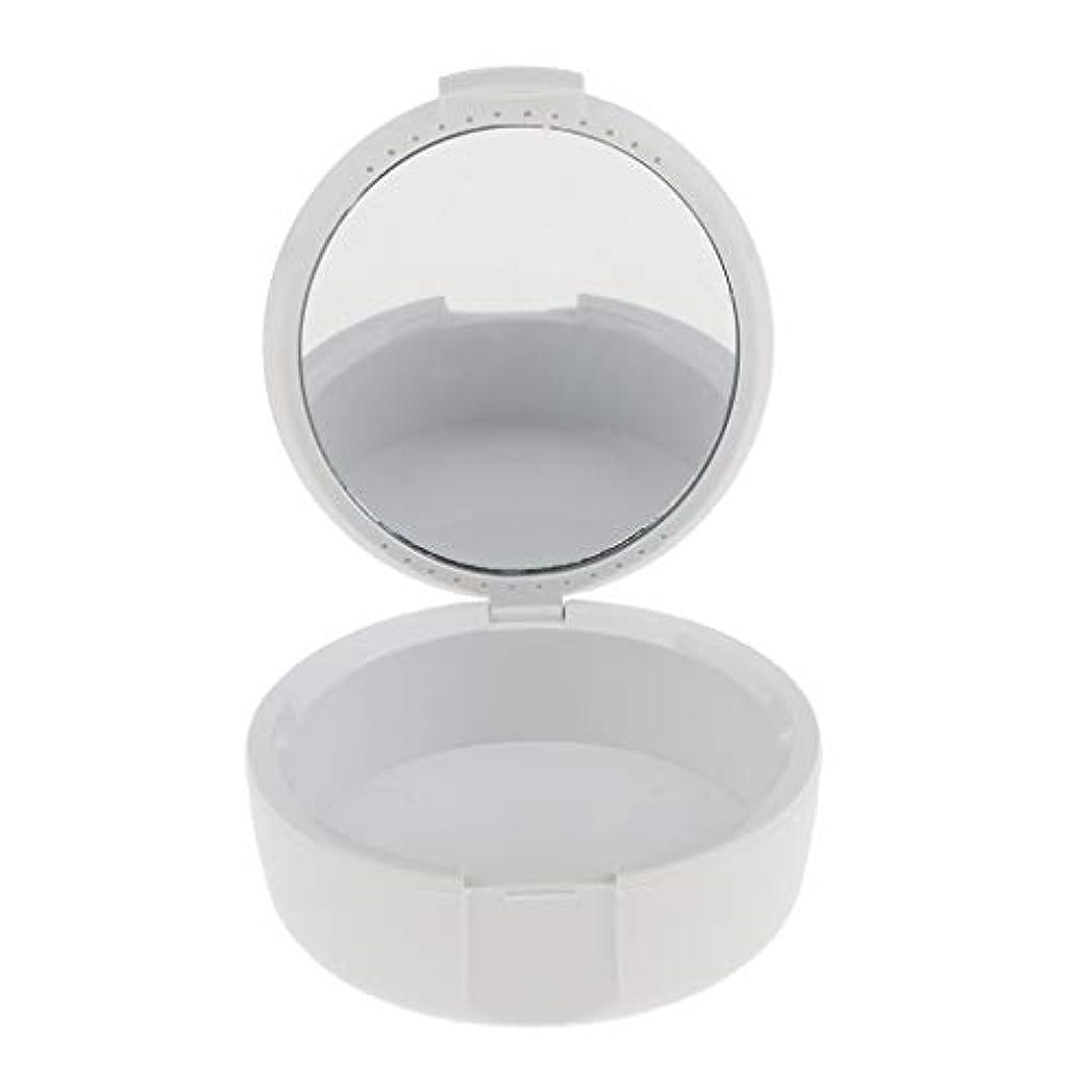 宿泊バルーンバイオレット義歯ケース マウスガードケース ミラー付き 便利 2色選べ - 白