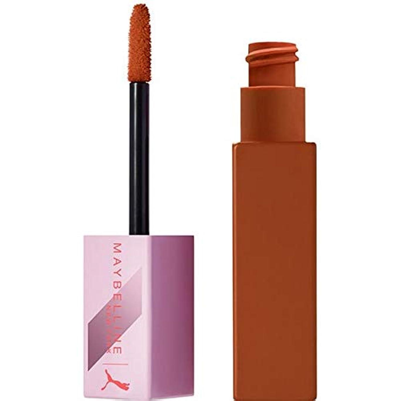 費用空虚時計[Maybelline ] メイベリンXピューマSuperstayマットインクアンアポロジェティック口紅 - Maybelline x Puma Superstay Matte Ink Lipstick Unapologetic...