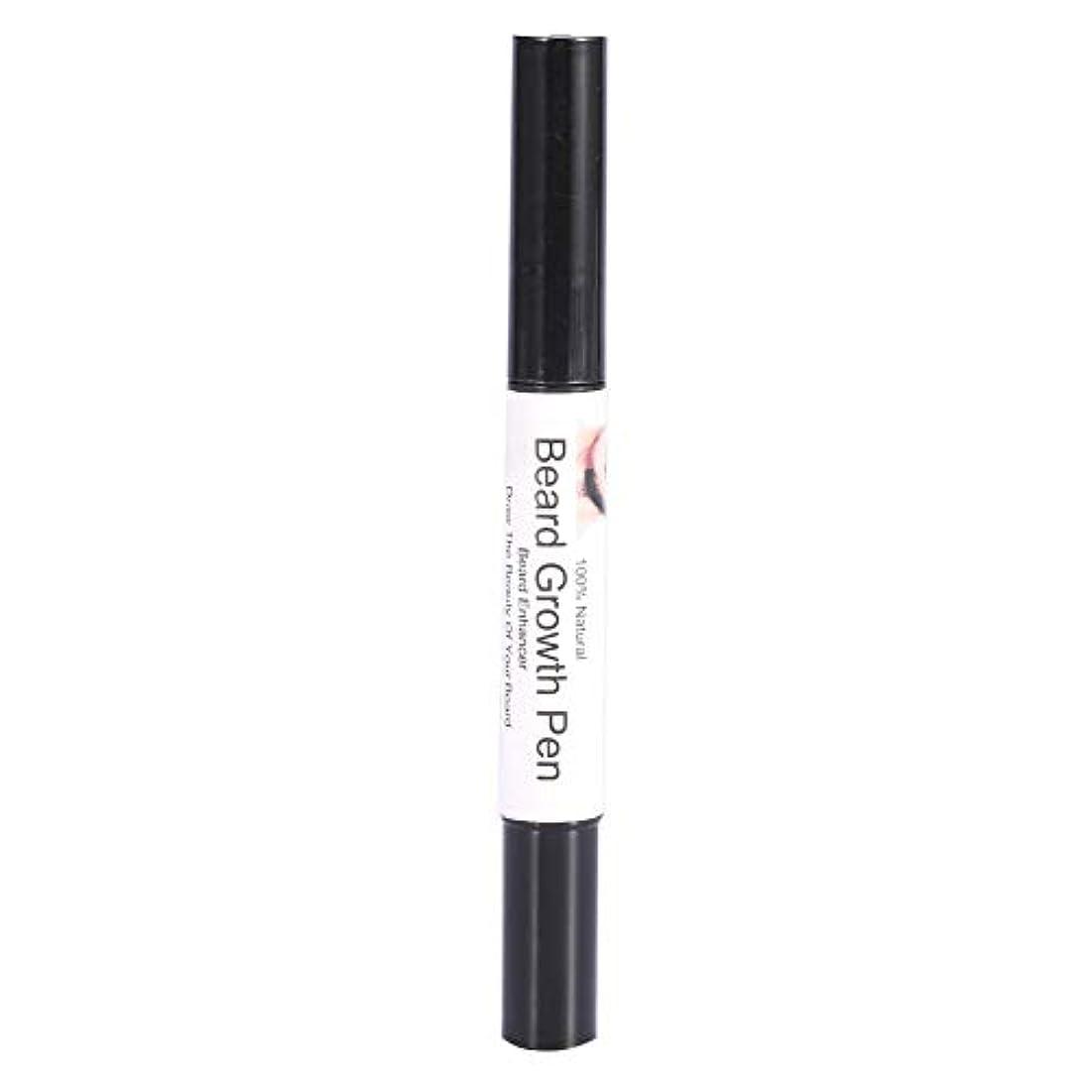 ダーベビルのテスアセンブリ蒸し器顔のひげ修理形状成長ペン