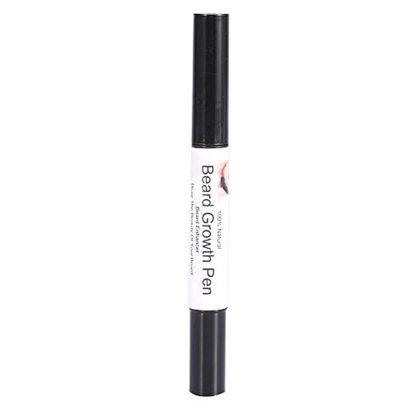層いつネックレス顔のひげ修理形状成長ペン
