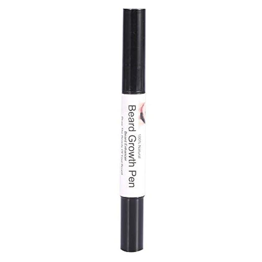 熟読消毒剤メンタリティ顔のひげ修理形状成長ペン