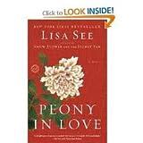 Peony in Love Publisher: Random House Trade Paperbacks 画像