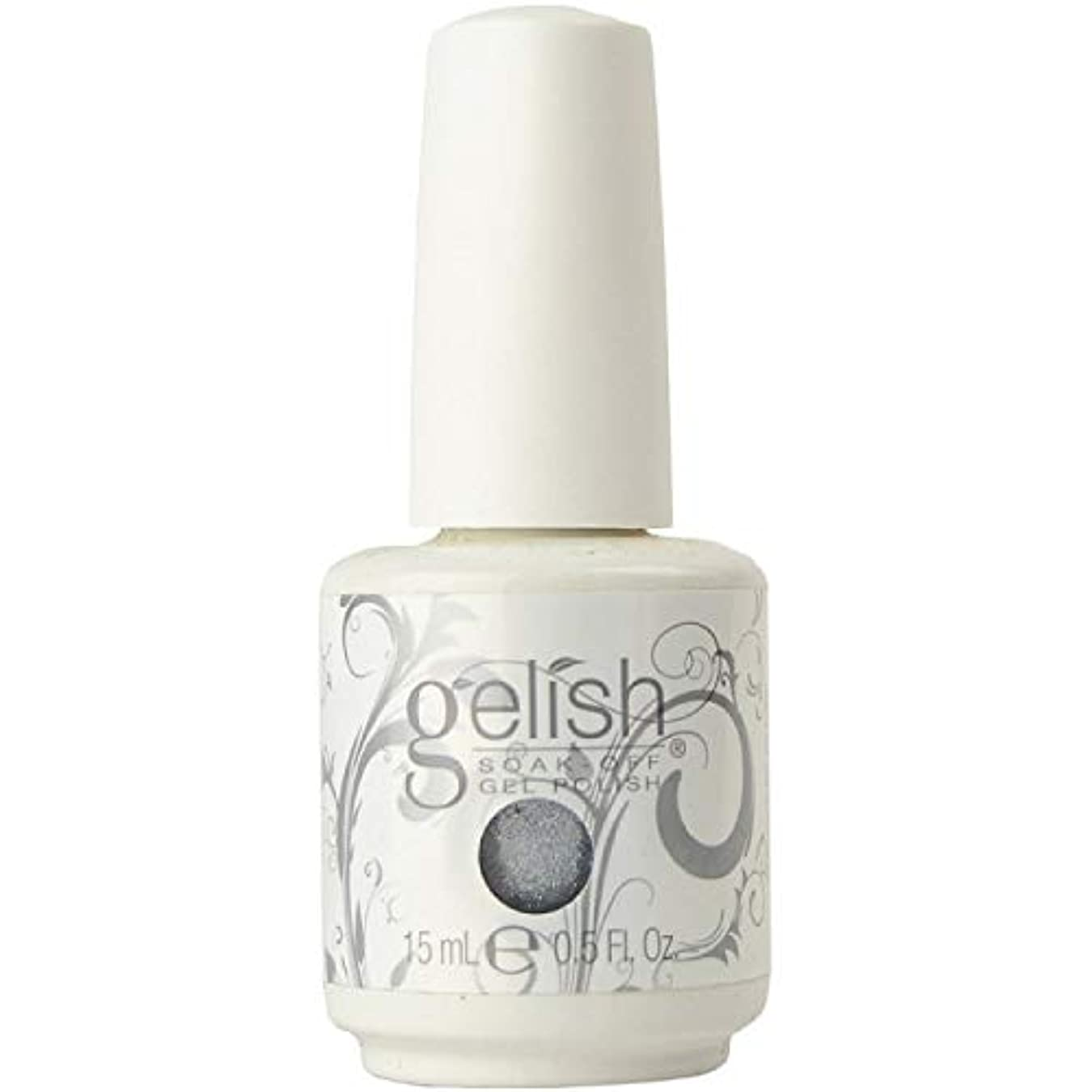 植物学感心する低いHarmony Gelish Gel Polish - A-Lister - 0.5oz / 15ml