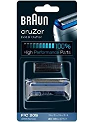 Braun 20S フォイルカッターの交換パック(2000シリーズクルーザー)