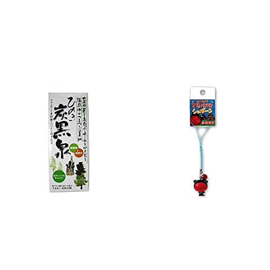 エッセイおもちゃ魅惑する[2点セット] ひのき炭黒泉 箱入り(75g×3)?さるぼぼショボーン ふりふり根付け(ストラップ)