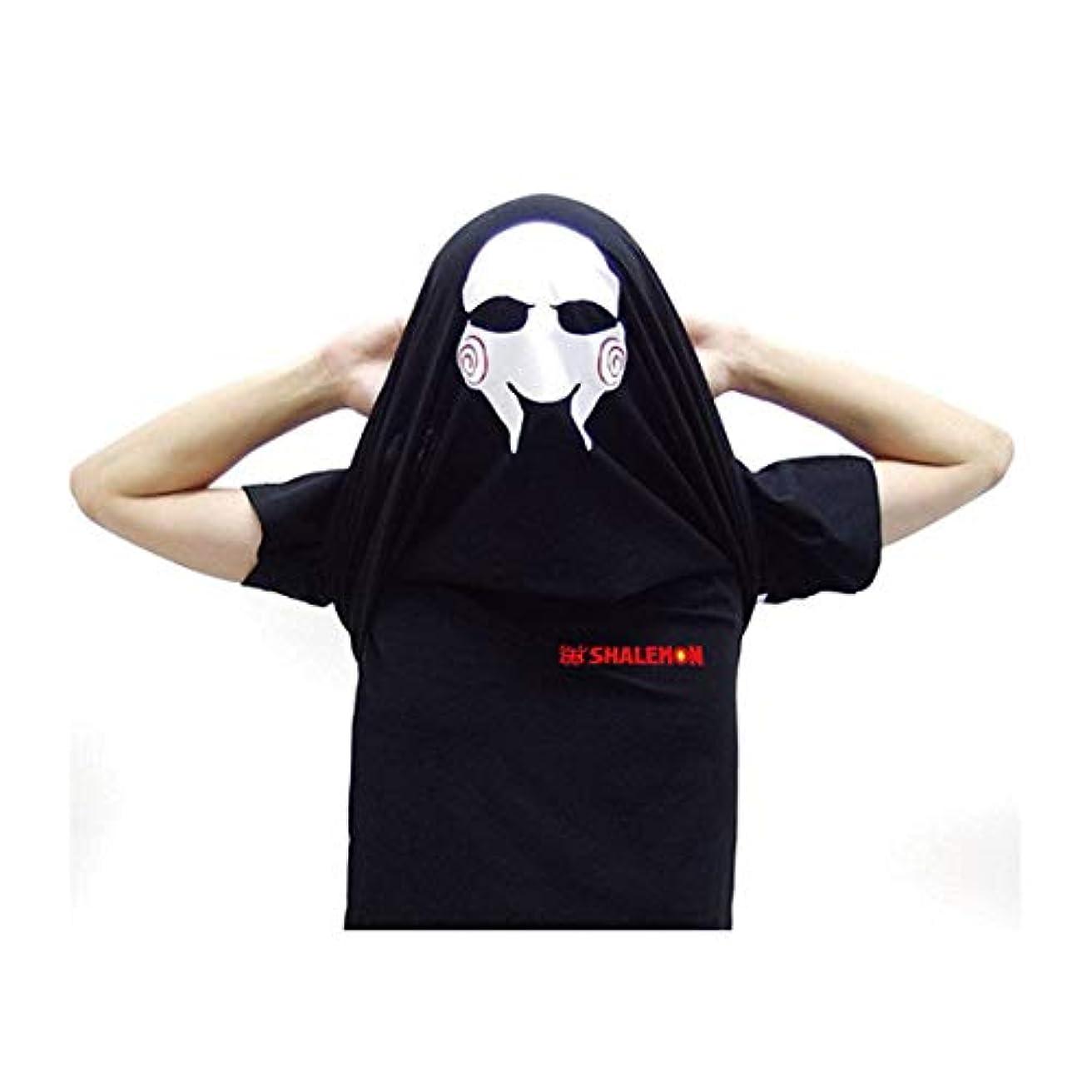 愛情ほのめかすサラダシャレもん かぶって 変身 Tシャツ【黒】【そう】パーティー ハロウィン 仮装