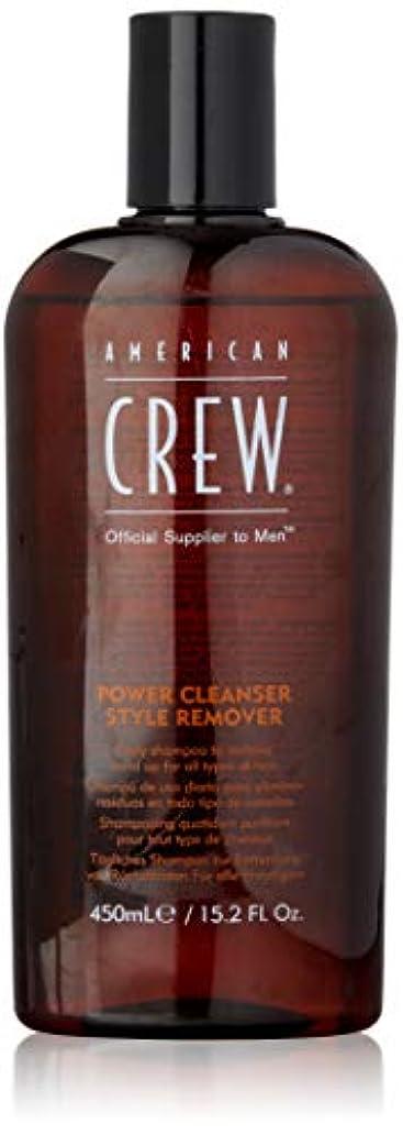 簿記係口実複製アメリカンクルー Men Power Cleanser Style Remover Daily Shampoo (For All Types of Hair) 250ml [海外直送品]