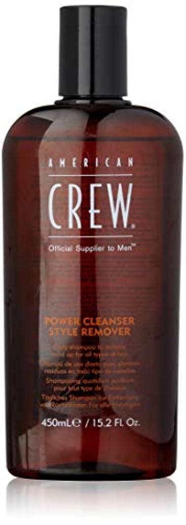 急速な不屈ガチョウアメリカンクルー Men Power Cleanser Style Remover Daily Shampoo (For All Types of Hair) 250ml [海外直送品]
