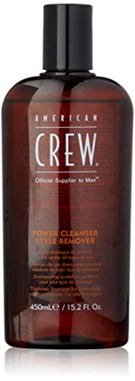 不変概要さておきアメリカンクルー Men Power Cleanser Style Remover Daily Shampoo (For All Types of Hair) 250ml [海外直送品]