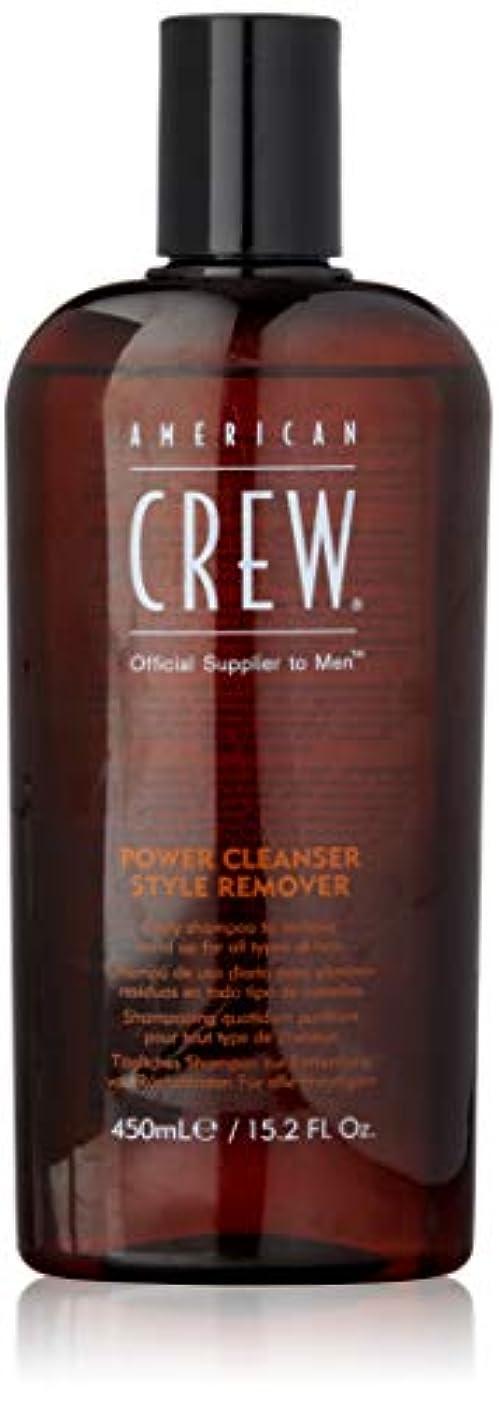 正義ワーカー接触アメリカンクルー Men Power Cleanser Style Remover Daily Shampoo (For All Types of Hair) 250ml [海外直送品]