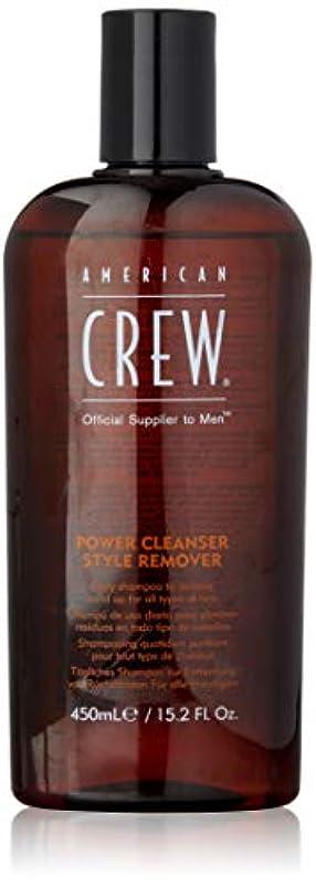 メッセージ富カーペットアメリカンクルー Men Power Cleanser Style Remover Daily Shampoo (For All Types of Hair) 250ml [海外直送品]