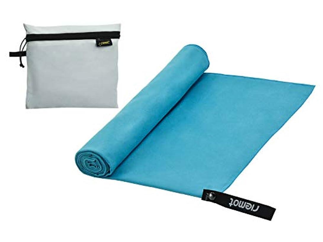 宿題をするではごきげんよう回復[riemot] マイクロファイバー バスタオル 超極細繊維 超吸水 速乾 収納袋付き 大判 ブルー XL