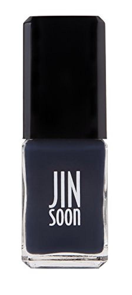 期待して水平持っている[ジンスーン] [ jinsoon] ラプソディ(ダーク グレイ ブルー)RHAPSODY ジンスーン 5フリー ネイルポリッシュ ネイルカラー系統:ブルー 10mL