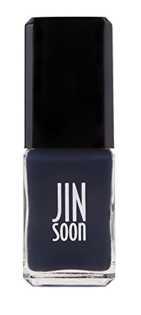 病気オレンジ散文[ジンスーン] [ jinsoon] ラプソディ(ダーク グレイ ブルー)RHAPSODY ジンスーン 5フリー ネイルポリッシュ ネイルカラー系統:ブルー 10mL