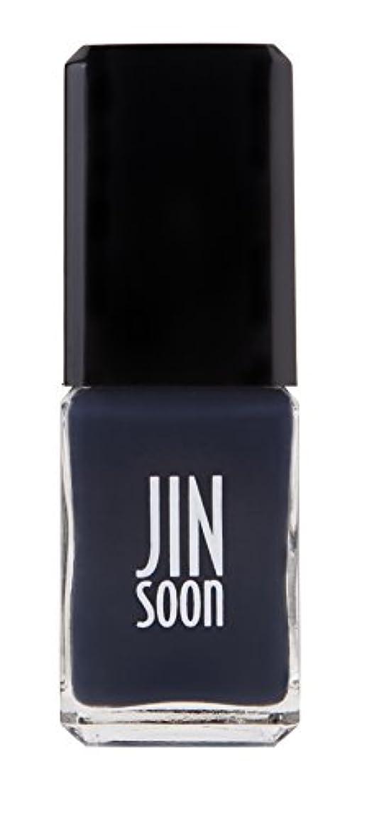 高尚なすべき再現する[ジンスーン] [ jinsoon] ラプソディ(ダーク グレイ ブルー)RHAPSODY ジンスーン 5フリー ネイルポリッシュ ネイルカラー系統:ブルー 10mL