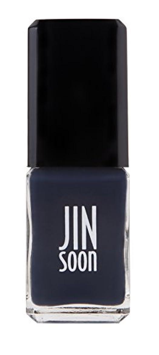脇に矢印叫び声[ジンスーン] [ jinsoon] ラプソディ(ダーク グレイ ブルー)RHAPSODY ジンスーン 5フリー ネイルポリッシュ ネイルカラー系統:ブルー 10mL