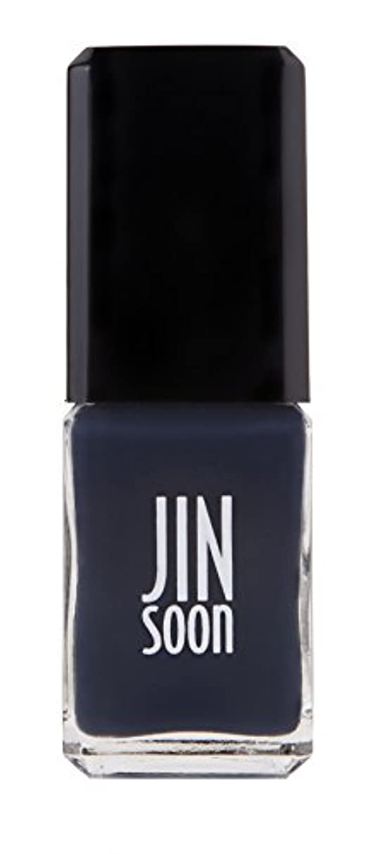 醸造所縁そっと[ジンスーン] [ jinsoon] ラプソディ(ダーク グレイ ブルー)RHAPSODY ジンスーン 5フリー ネイルポリッシュ ネイルカラー系統:ブルー 10mL