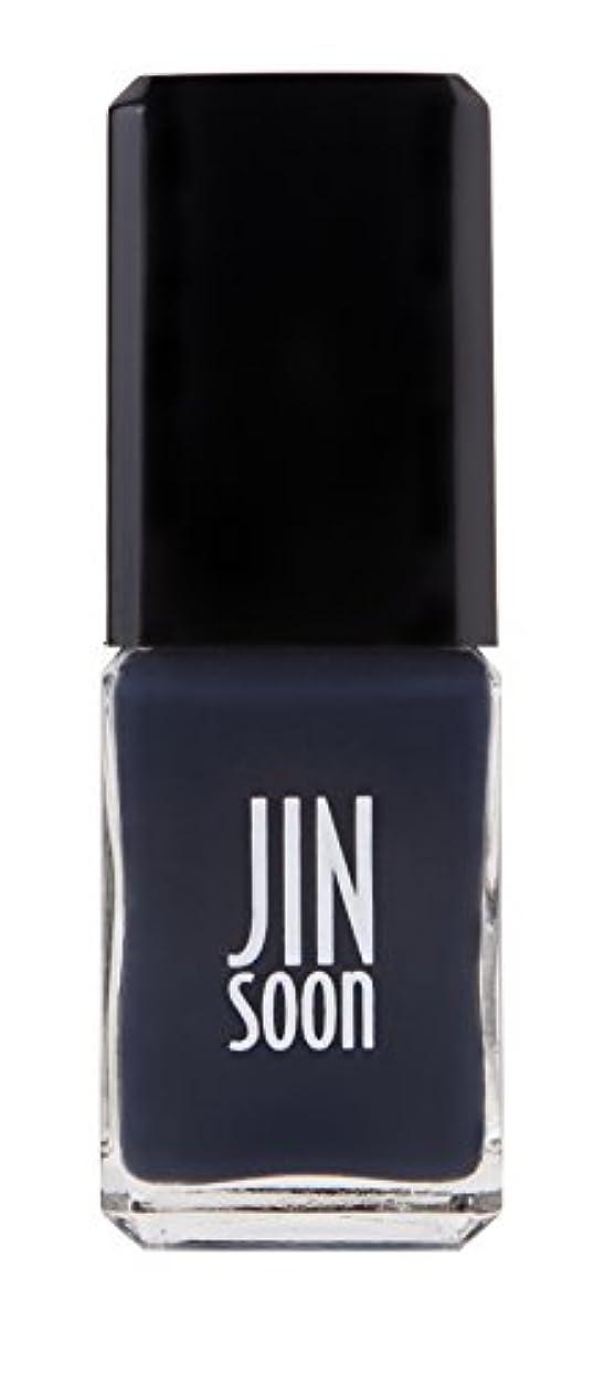 愛されし者加速する選挙[ジンスーン] [ jinsoon] ラプソディ(ダーク グレイ ブルー)RHAPSODY ジンスーン 5フリー ネイルポリッシュ ネイルカラー系統:ブルー 10mL