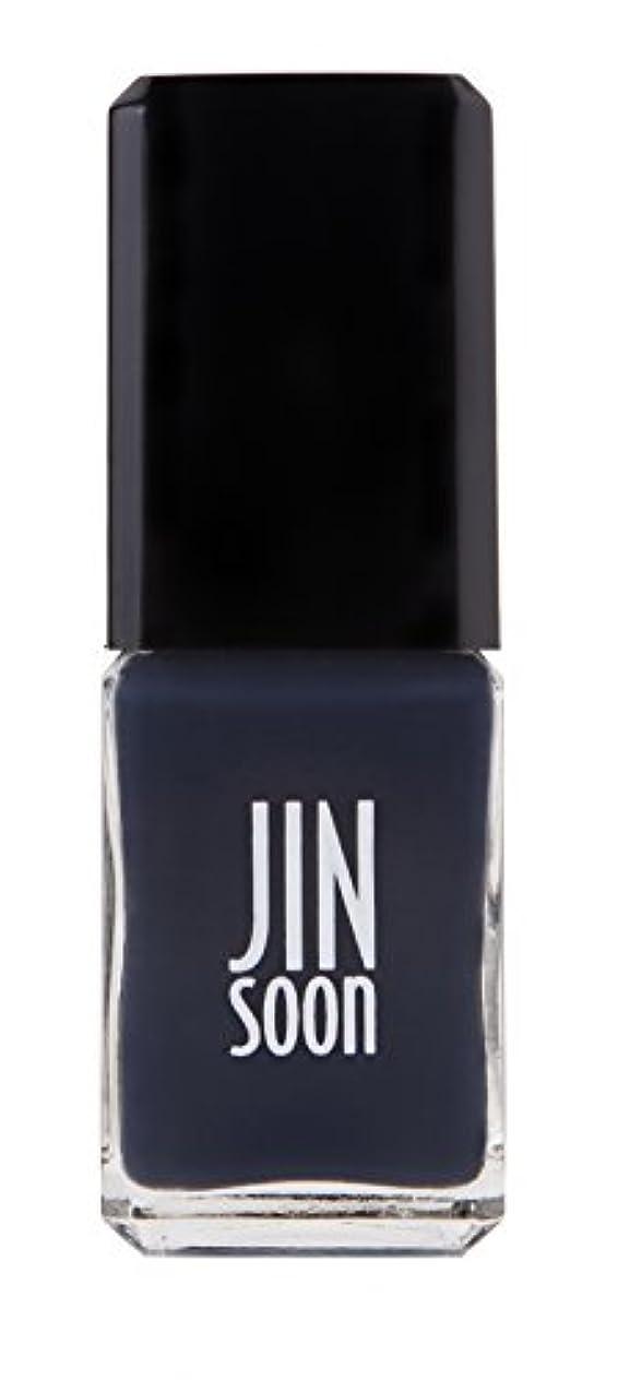 ヒロイン操縦するスチール[ジンスーン] [ jinsoon] ラプソディ(ダーク グレイ ブルー)RHAPSODY ジンスーン 5フリー ネイルポリッシュ ネイルカラー系統:ブルー 10mL