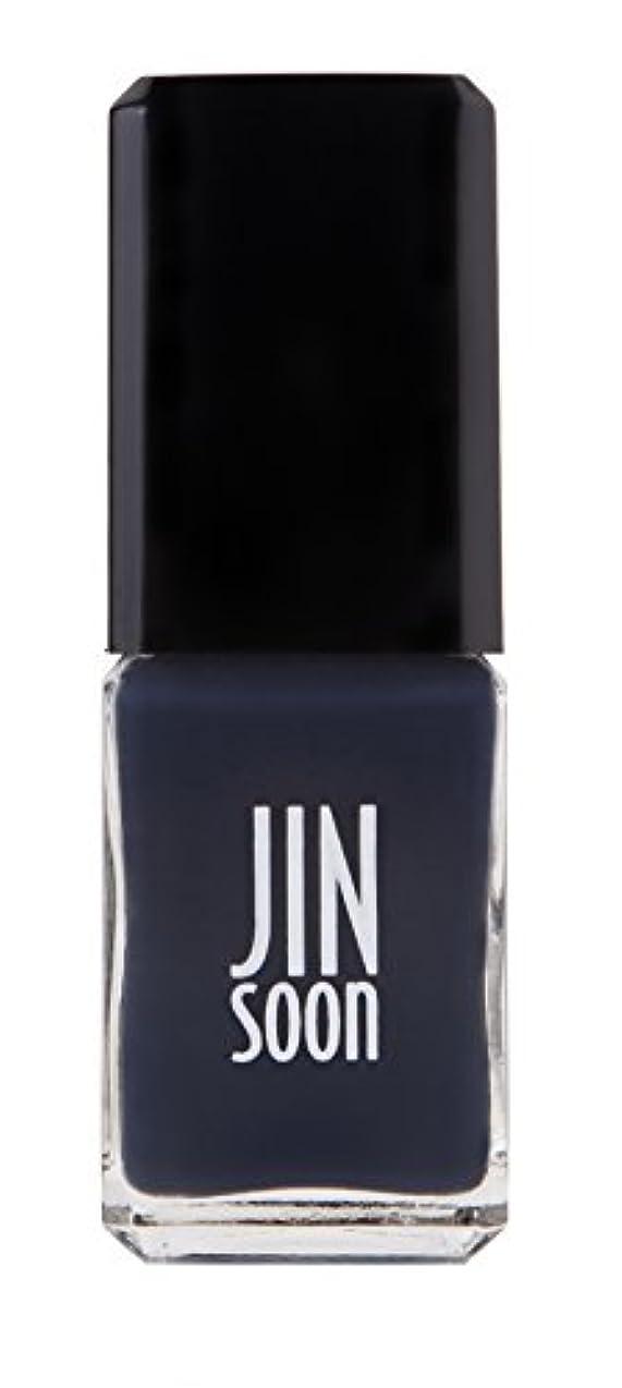派生するたぶん牛肉[ジンスーン] [ jinsoon] ラプソディ(ダーク グレイ ブルー)RHAPSODY ジンスーン 5フリー ネイルポリッシュ ネイルカラー系統:ブルー 10mL