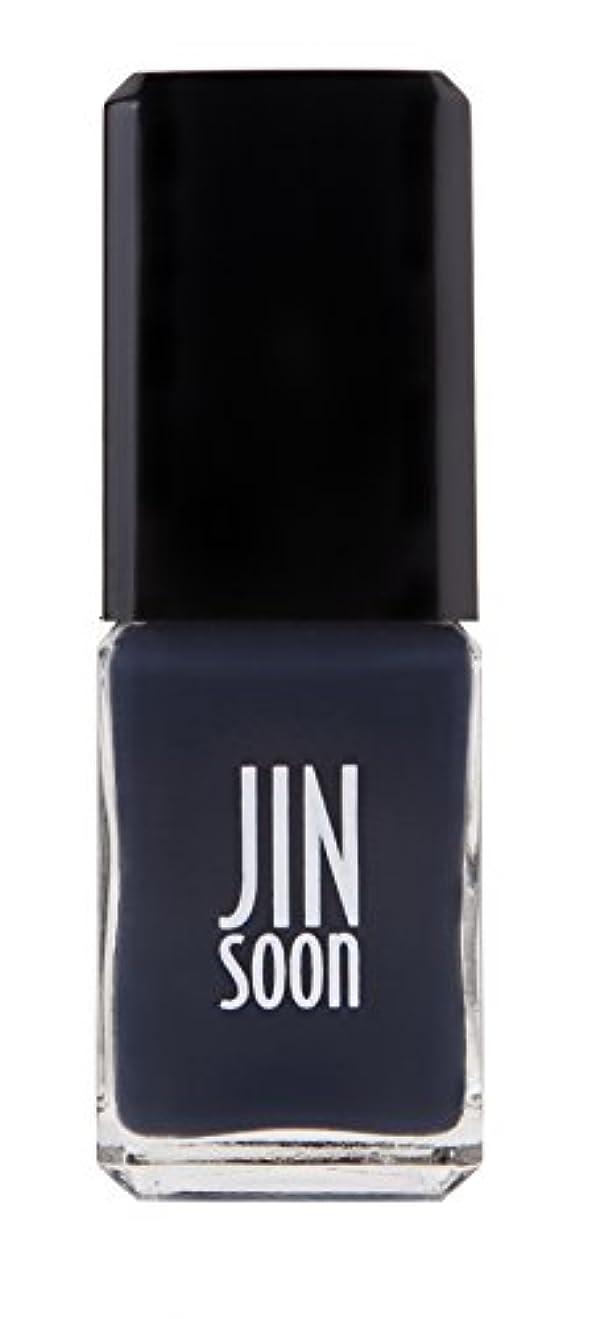 最初運賃青写真[ジンスーン] [ jinsoon] ラプソディ(ダーク グレイ ブルー)RHAPSODY ジンスーン 5フリー ネイルポリッシュ ネイルカラー系統:ブルー 10mL