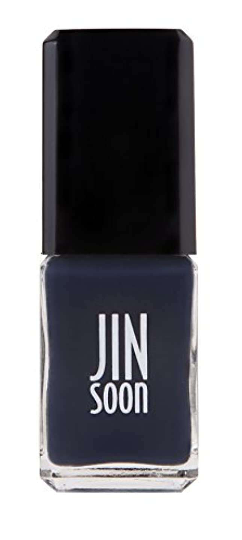 束ねる手足霊[ジンスーン] [ jinsoon] ラプソディ(ダーク グレイ ブルー)RHAPSODY ジンスーン 5フリー ネイルポリッシュ ネイルカラー系統:ブルー 10mL